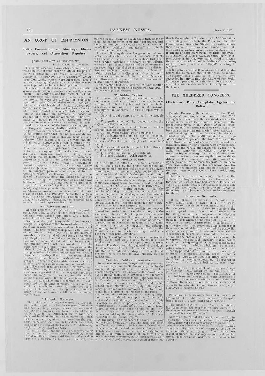 P.2.Newspaper documenting the treatment of Jews in Russia. Volume II, No.83. 30/07/1913. © Jewish Museum 1993.12.5