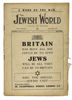 The Jewish World, December 30, 1914, 'A Word on The War'. ©Jewish Museum London/Jewish Military Museum