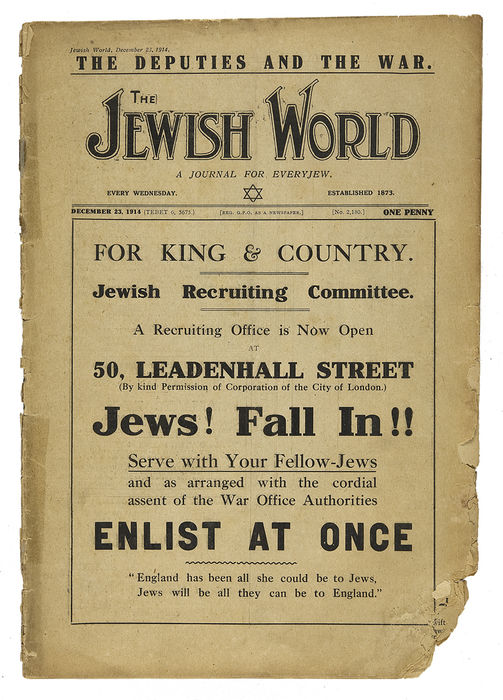The Jewish World, December 23, 1914, 'The Deputies And The War'. ©Jewish Museum London/Jewish Military Museum