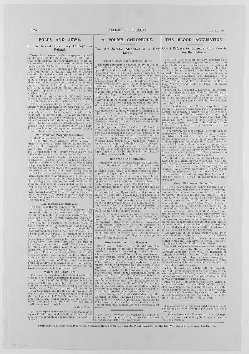 P.4.Newspaper documenting the treatment of Jews in Russia. Volume II, No.83. 30/07/1913. © Jewish Museum 1993.12.5