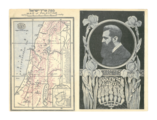 Map of Palestine of the Jewish Brigade, with Herzl