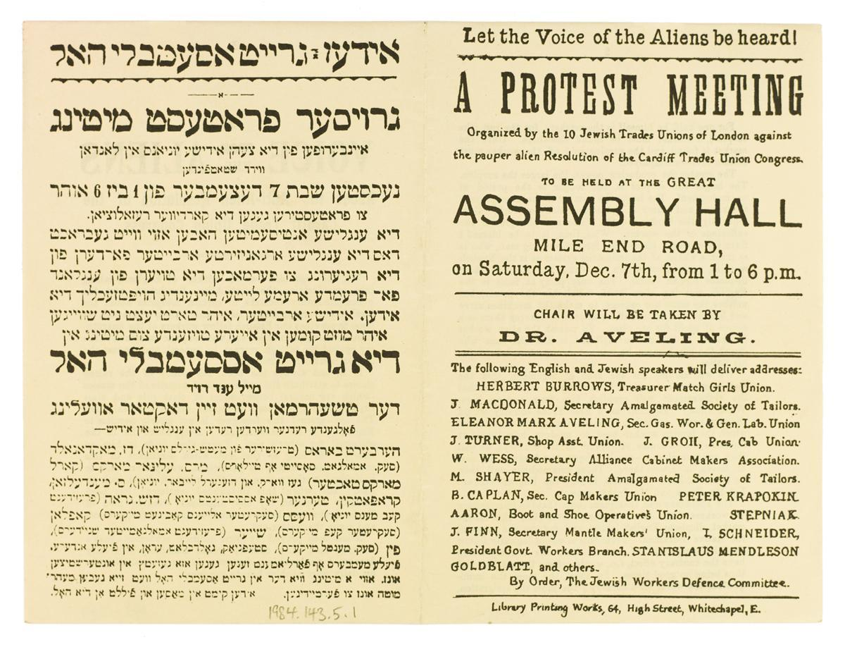 Flyer for a protest meeting held at the Great Assembly Hall, Mile End road on 7th December 1895.  ©Jewish Museum London