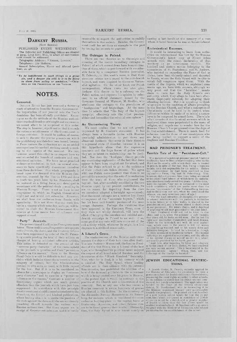P.3.Newspaper documenting the treatment of Jews in Russia. Volume II, No.83. 30/07/1913. © Jewish Museum 1993.12.5