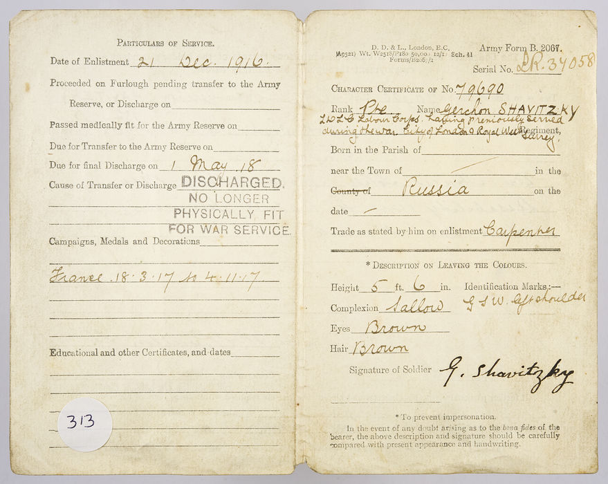 Discharge certificates for Pte Gershon Shavitsky (later Savitt), Labour Corps and Royal West Surrey. ©Jewish Museum London/Jewish Military Museum