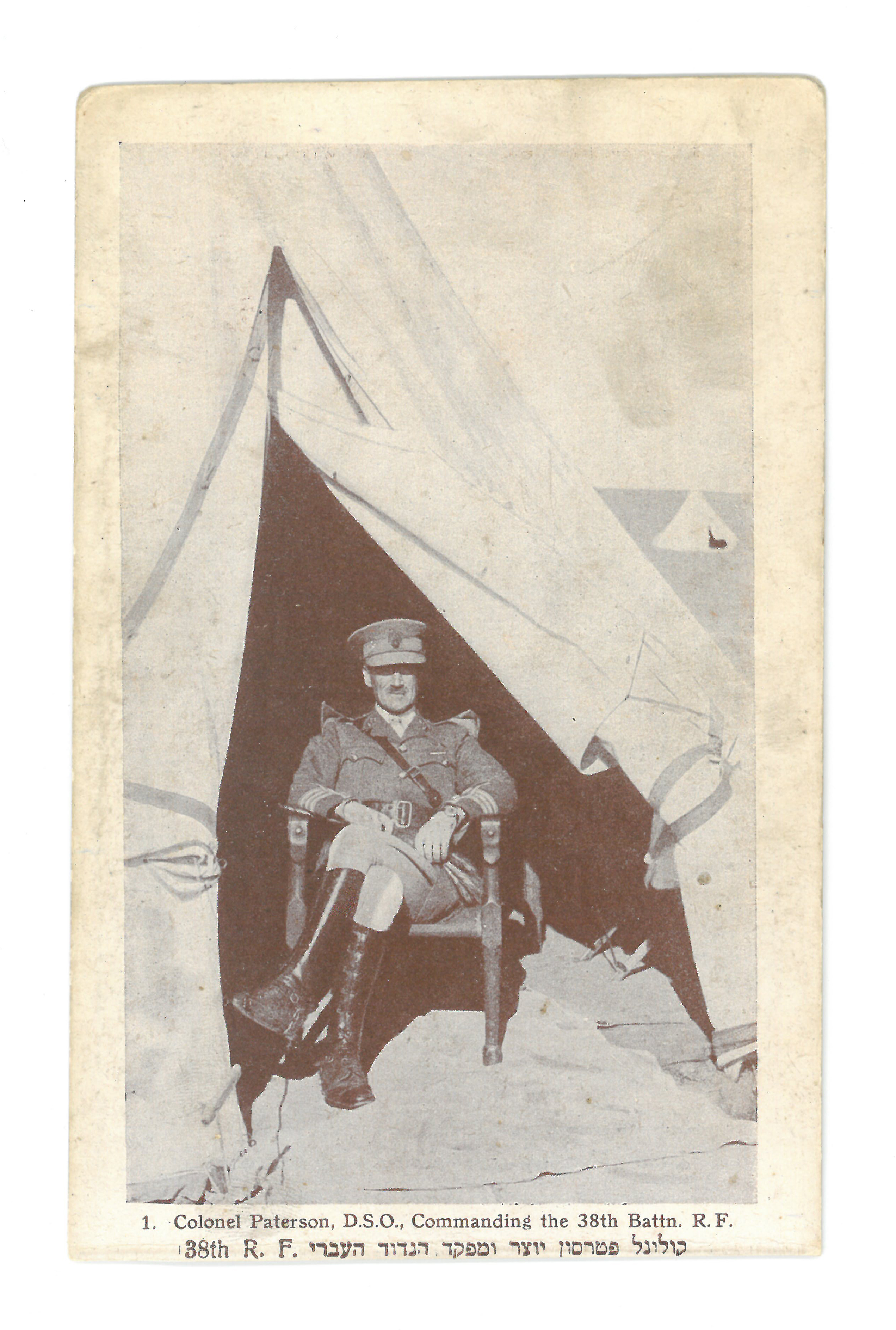 Col. Patterson, 38th Royal Fusilliers