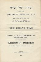 Cover of Form of Praise and Thanksgiving to Almighty God consequent on the cessation of hostilities. Chief Rabbi. 1918