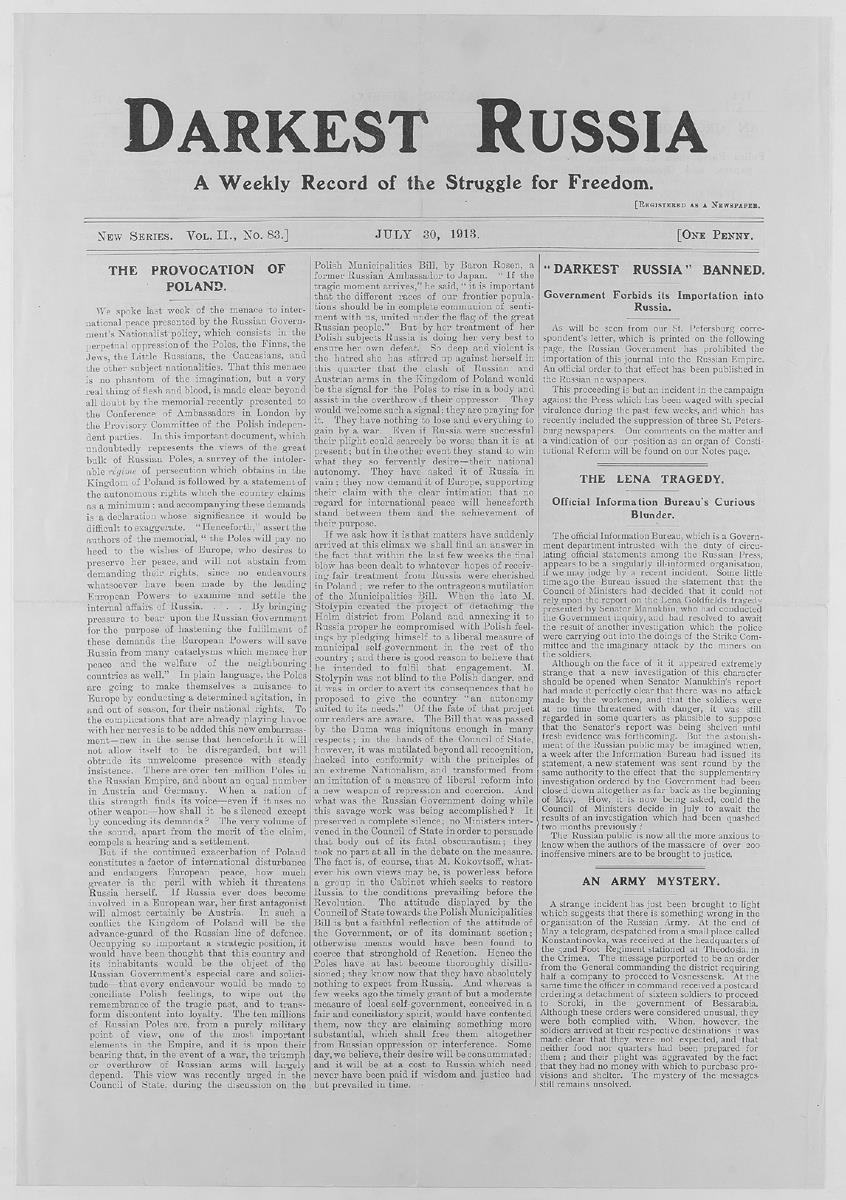 P.1.Newspaper documenting the treatment of Jews in Russia. Volume II, No.83. 30/07/1913. © Jewish Museum 1993.12.5